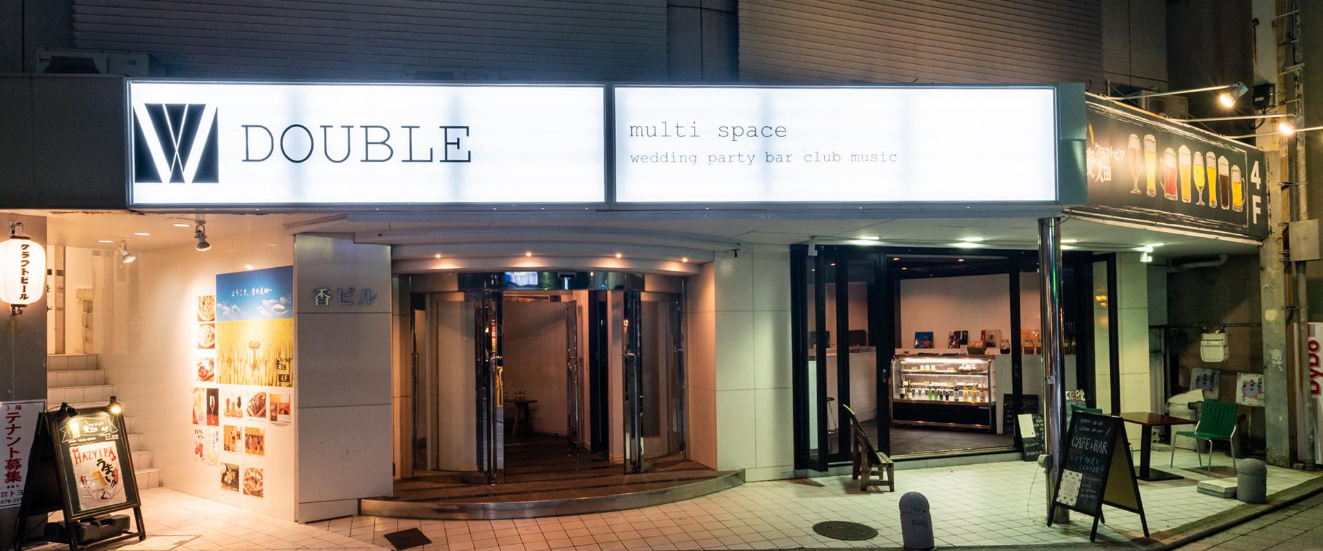 石川県金沢市の2次会やパーティーなどを行うマルチスペースダブルの店内写真